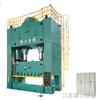 J36系列闭式双点压力机JF21系列干式离合、压塌式保险开式固定台压力机(驻上海办事处)