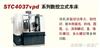STC4037vpd系列立式乐虎国际10bet注册平台