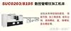 SUC0203|8105数控管螺纹加工机床