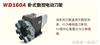 ED160A卧式数控电动刀架