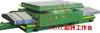 重型镗铣床旋转工作台导轨防护罩