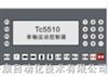三轴运动控制器