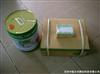 zhcf線切割機用乳化液 皂化塊