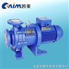 CQB-F衬氟磁力泵 卧式磁力泵 耐腐蚀磁力泵