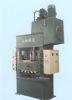 600KN整體框架式液壓機