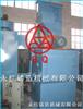 履带式抛丸清理机永红铸v法造机械自动造型线