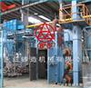 悬挂式抛丸清理机永红铸造机械自动造型线