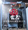 Q1015C抛丸清理机永红铸造机械自动造型线