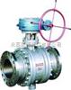 Q347F/H/Y-64C-DN300高压固定球阀