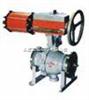 Q647M/H/Y-16C-DN350气动喷煤粉球阀