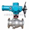 Q941H/Y-16P-DN150电动高温不锈钢球阀