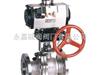 Q641F/H/Y-16P-DN80气动高温不锈钢球阀