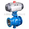 Q647F/H/Y-150LB-DN150气动固定球阀