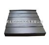 大型卧式铣床导轨防护罩,联动防护罩