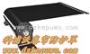 KPW-713C南京卷帘防护罩,自动伸缩式防护罩,防护罩设计加工