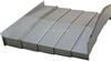 中捷TPX6113中捷TPX6113导轨护板 镗床导轨防护罩